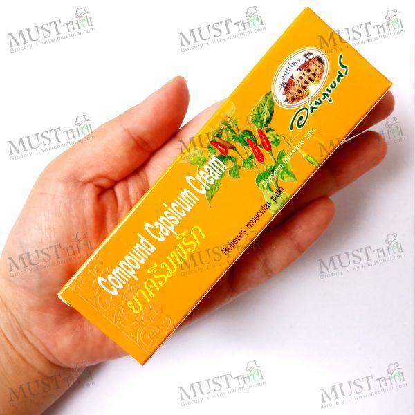Abhaibhubejhr Compound Capsicum Cream 25 g