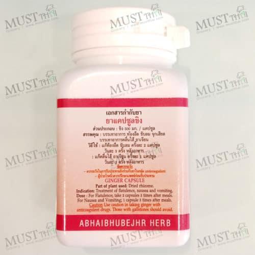Abhaibhubejhr 100% Natural Organic Ginger.