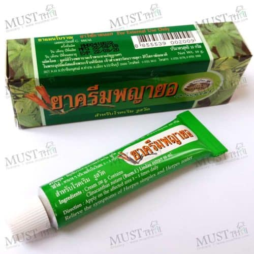 Abhaibhubejhr Payayor Cream (10g)
