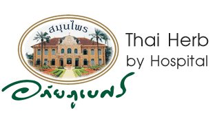 Abhaibhubejhr Thai Herb by Hospital