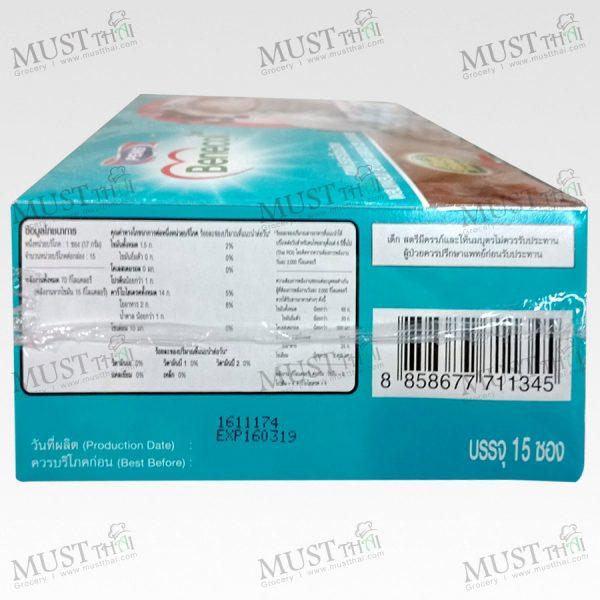 Benecol Instant Coffee Powder Plus Plant Stanol Ester 255 g box of 15 sachets