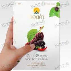Mulberry Chewy Tasty Fruit Doi Kham