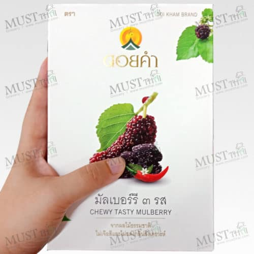 Mulberry Chewy Tasty Fruit Doi Kham