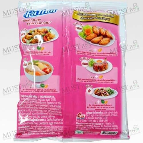 Fa Thai Chicken Flavored Seasoning Powder 425 g