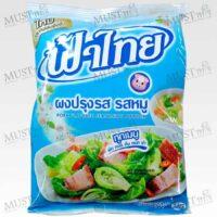Fa Thai Pork Flavored Seasoning Powder 850 g
