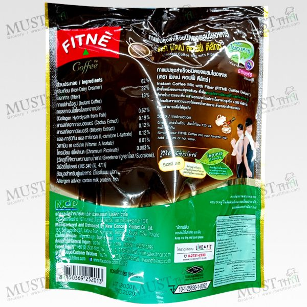 Finté Coffee with fiber for effective weight loss.