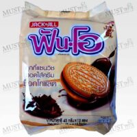 Jack'n Jill Fun-O Sandwich Cookies Filled With FlavouredChocolate Cream 45 g pack of 12