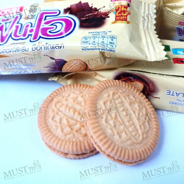 Jack'n Jill Fun-O Sandwich Cookies Filled With Flavoured Chocolate Cream 45 g pack of 12