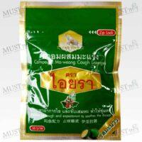 IYARA Thai herb ma-weang lozenges Lemon Flavor 15 Tablets