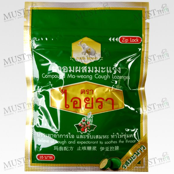 IYARA Thai herb ma-weang lozenges Lemon Flavor 15 Tablets