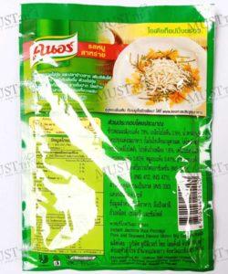 Knorr BIG Cup Jok Pork and Seaweed 55g