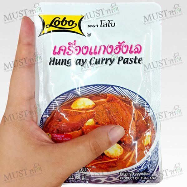 Lobo Seasoning Paste for Northern Thai Style Hunglay Curry