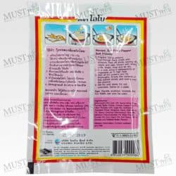 Lobo Pepper Salt Prawn Stir-Fry Mix 50 g