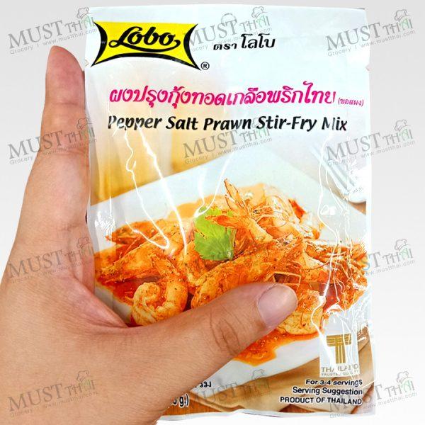 Lobo Pepper Salt Prawn Stir-Fry Mix 50 g
