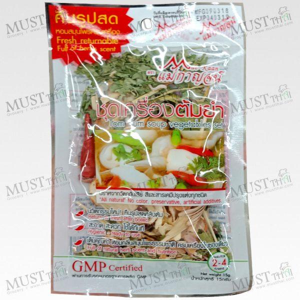 Mae kaan Tom Yum soup vegetables set