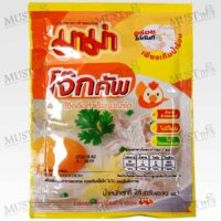 Mama Instant Rice Porridge (Sachets) Chicken Flavored.