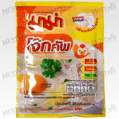 Mama Instant Rice Porridge (Sachets) Chicken Flavored.