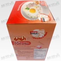 Mama Instant Rice Porridge (Sachets)