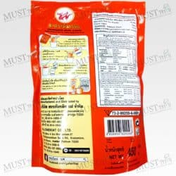 MungKornBin Vanilla Flavoured Red Tea Powder (Orange Bag)