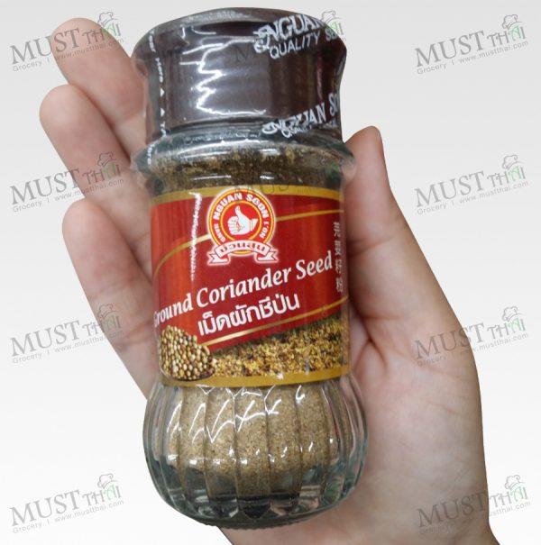 Nguan Soon Coriander Seed No.1 Hand 35 g