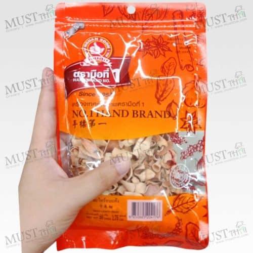 Nguansoon Dried Lemon Grass 50 g herbal tea, soup or curry