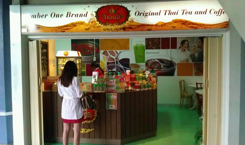 Number One Brand : (Chatramue) Brand's Red Label Original Thai Tea.