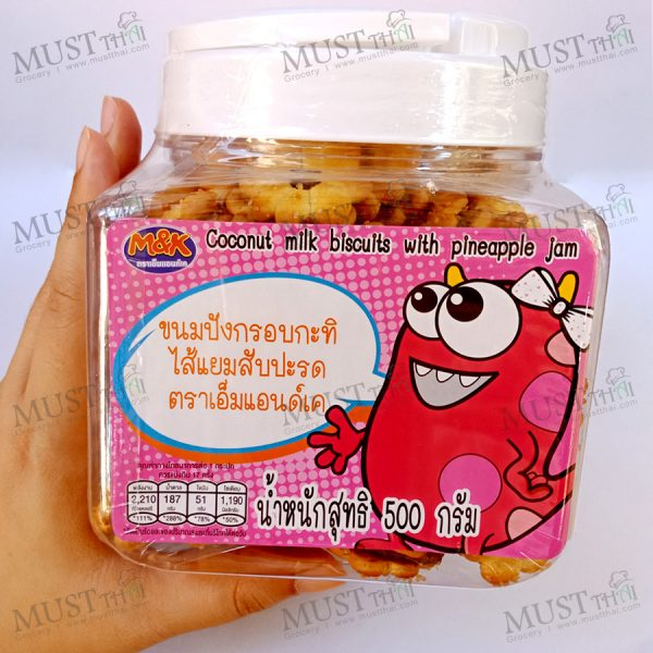 Thai Coconut milk Biscuit with Pineapple Jam 500 g