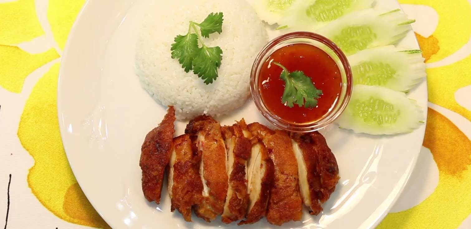 Spicy Fried Chicken Rice by Lobo