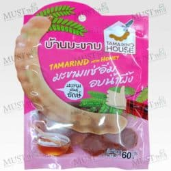 Tamarind with Honey by Tamarind House