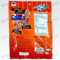Taro Sauce Coated Fish Snack Spicy Cuttlefish Flavoured 22g