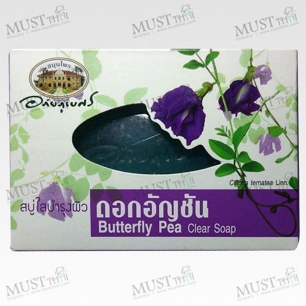 Abhaibhubejhr Butterfly Pea Clear Soap 100 g