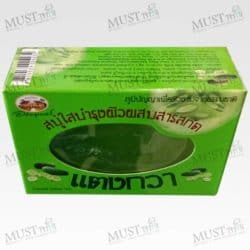 Abhaibhubejhr Cucumber Clear Soap 100 g