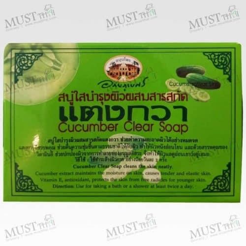 Abhaibhubejhr Cucumber Clear Soap 100 g