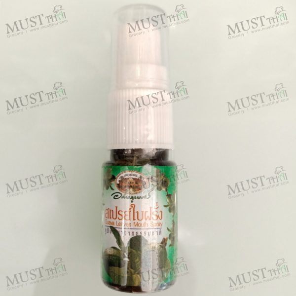 Abhaibhubejhr Guava Leave Mouth Spray 12ml