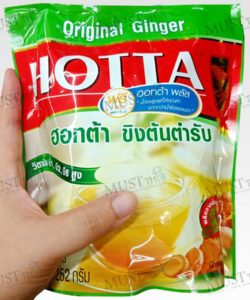 Hotta Original Ginger Instant Ginger 18g