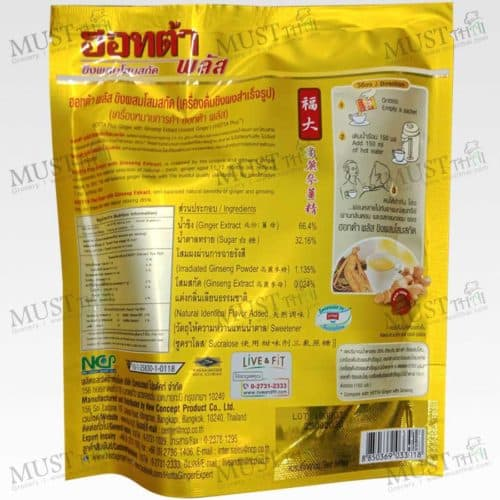 Hotta Plus Ginger with Ginseng Extract Instant Ginger 9 g x 10 sachets