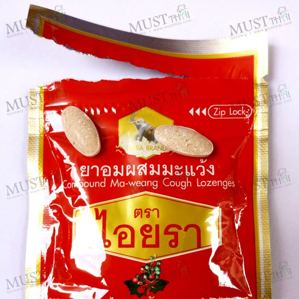 IYARA Thai herb ma-weang lozenges Plum Flavor 15 Tablets