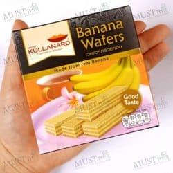 Kullanard Banana Wafers 33g