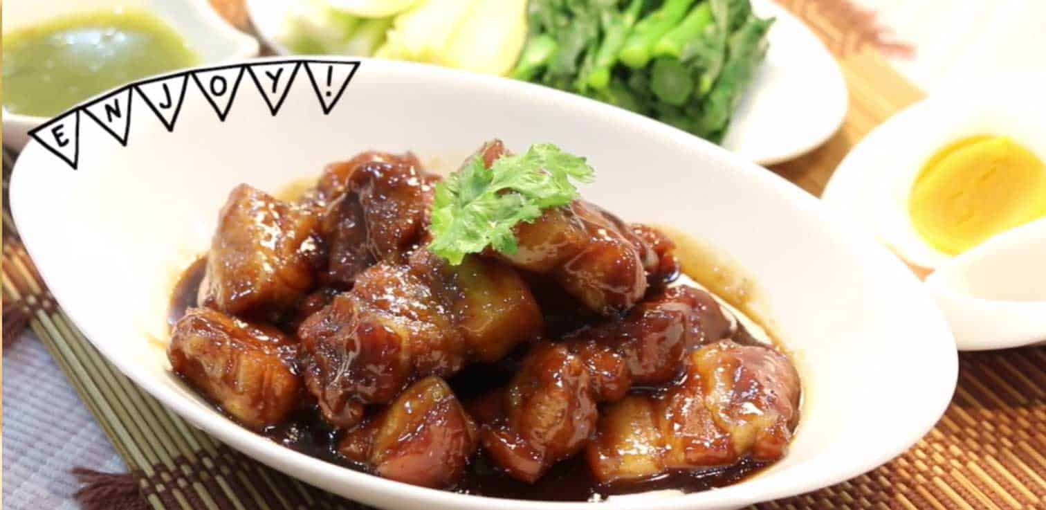 Pa-Lo Thai Braised Pork Belly