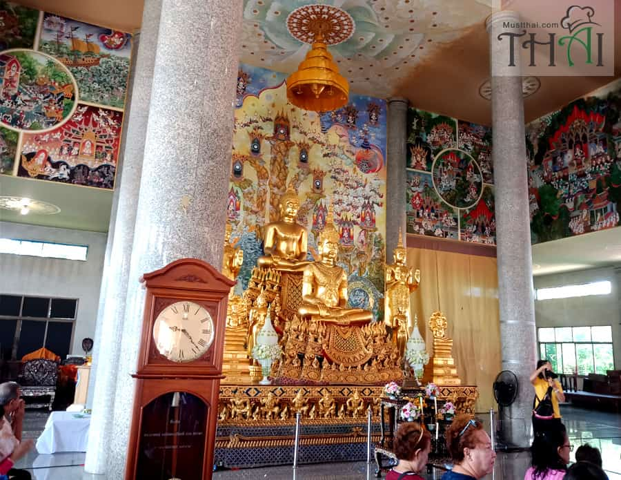 Hall Chalermprakiet 50 Years Wat Pariwas Thai temple