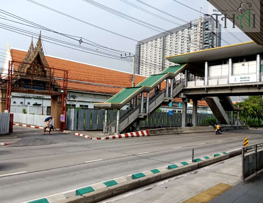 wat pariwas bus rapid