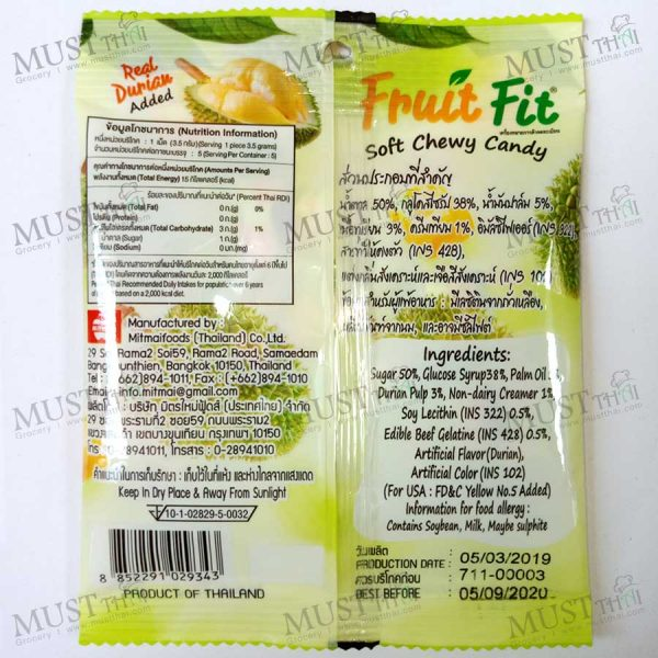 fruit fit Thai soft chewy candy real durian add 17.5 g
