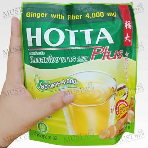 Hotta Plus Ginger with Fiber 4000 mg Instant Ginger Drink