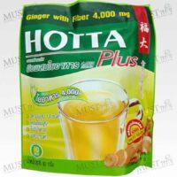 Hotta Plus Ginger with Fiber 4000 mg Instant Ginger Drink
