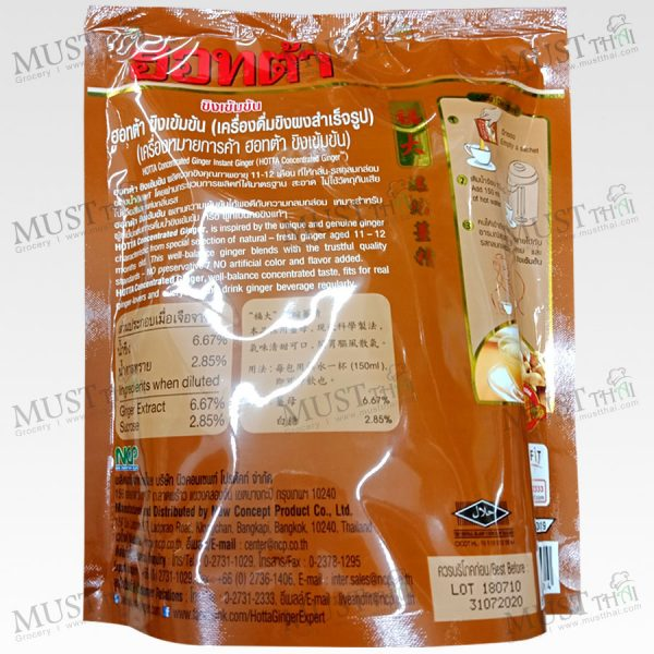 Hotta Concentrated Ginger Instant Ginger 15 g x 14 sachets