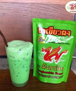 MungKornBin Jasmin Flavoured Green Tea Powde