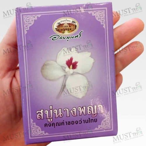 Abhaibhubejhr Galanga Soap