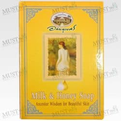 Abhaibhubejhr Milk & Honey Soap