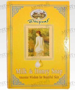 Abhaibhubejhr Milk & Honey Soap