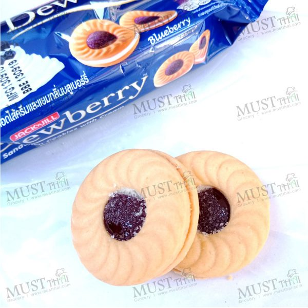 Dewberry Sandwich Cookies with Cream & Blueberry Flavoured Jam 36g box of 12